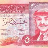Bancnota Straine - IORDANIA █ bancnota █ 5 Dinars █ 1992 █ P-25a █ UNC █ necirculata