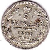 Rusia 5 copeici kopeici kopek 1890 argint, calitate