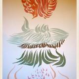 Jacques Herold ( 1910 - 1987) - Compozitie Suprarealista - Pictor roman, Nonfigurativ, Grisaille, Suprarealism