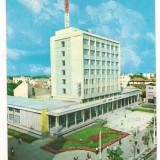 #carte postala(ilustrata)-CONSTANTA- Oficiul PTTR