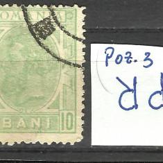 Timbre Romania - 10 BANI SPIC DE GRAU FILIGRAN RASTURNAT