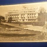 Ilustrata - SIBIU -Piata Libertatii, circulat la 1953 cu uzuale stema fara stea - Carti Postale Romania dupa 1918