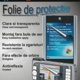 Vand Folie Tipla de Protectie Geam Display TouchScreen 3M Speciala Nokia E66