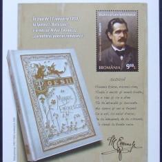ROMANIA - EMINESCU ZIUA CULTURII NATIONALE, 1 S/S NEOBLITERATA - RO 0054
