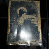 Carti bisericesti - PRivegheati si va rugati - Dumitru Pop