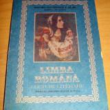 LIMBA ROMANA / Lecturi literare - manual clasa a VIII a