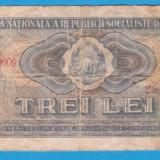 BANCNOTA ROMANIA-3 LEI 1966,REPUBLICA SOCIALISTA ROMANIA,CEA MAI RARA DIN SERIE