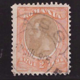 Spic - 2LEI stampila JASSY