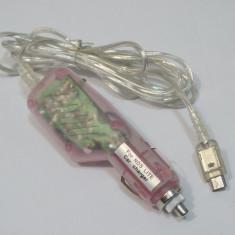 Alimentator incarcator auto consola Nindendo DS Lite, Alte accesorii