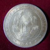 Medalie Nicolae Balcescu Aniversarea Centenarului Revolutiei de la 1848 - Argint, Monede