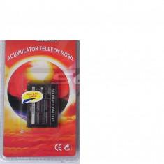Baterie telefon, Li-ion - Acumulator Samsung D880