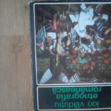 Ion Vladutiu Etnografia romaneasca - Carte traditii populare