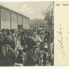 B 22 - ILUSTRATA IASI - PIATA HALEI - Carte Postala Moldova dupa 1918