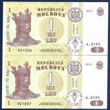 MOLDOVA 1 LEU 2013 UNC [2] P-8i, serie consecutiva, pret / 2 bucati - bancnota europa