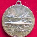 Medalii Romania, An: 2006 - Martisorul flotei nationale-1913