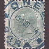 Timbre Romania - Spic - 40 bani fara fil. stampila ONESTI GARA