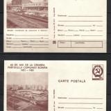 RRR CARTE POSTALA 60 ANI DE LA CREAREA P.C.R. 1981 STARE F.B