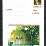 RRR CARTE POSTALA FEDERATIA FILATELICA ROMANA STARE F.B
