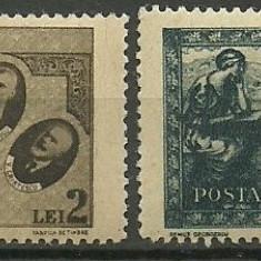 Timbre Romania - 1945 - gazeta matematica, serie neuzata