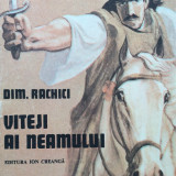 VITEJI AI NEAMULUI - Dim Rachici - Carte educativa