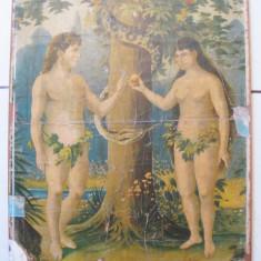 Icoana anii 20 Adam si Eva in Gradina Edenului realizata la Dorohoi - Icoana litografiate