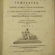 Carte veche - BIBLIOTECA ROMANEASCA SAU ADUNARI DE MULTE LUCRURI FOLOSITOARE, BUDA, 1834