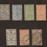 1903 - EFIGII , serie 5 valori nestampilate + 2 valori stampilate