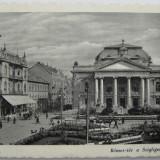 Oradea, Nagyvarad, Bihor - Teatrul Szigligeti dantelata 1940 - Piesa de colectie ! - Carte Postala Transilvania 1904-1918, Circulata