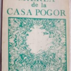 LUCIAN VASILIU - MIERLA DE LA CASA POGOR (VERSURI, antologie 1971-1990) [1994, cu un cuvant inainte de EUGEN SIMION] - Carte poezie
