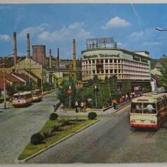 Carte Postala - Resita.Magazinul universal, circulata la Galati in 1974