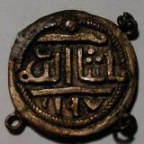 Medalion - Masha'Allah - 1783 - Posibil argint