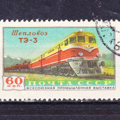 Timbre straine - Timbre RUSIA 1958 - A 2-a EXPOZ. INDUSTRIALA- LOCOMOTIVA TZ 3