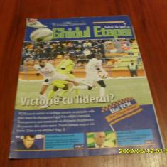 Program meci - Program FCM Tg. Mures - Otelul Galati
