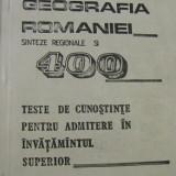 Teste admitere facultate - Geografia Romaniei. Teste de cunostinte pentru admitere in invatamantul superior
