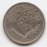 Iraq 50 Fils 1969 - 23 mm, KM-128, Asia, An: 1969