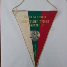 FANION 1968 BULGARIA - Fanion atletism