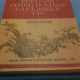 METODICA PREDARII LIMBII ROMANE LA CLASELE I-IV MANUAL PENTRU CLASELE XI-XII