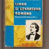 Limba și literatura română - manual pentru clasa a XII-a - Manual Clasa a XII-a