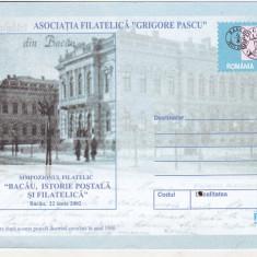 Bnk fil Intreg postal 2002 - Simpozionul filatelic Bacau
