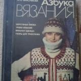 Abc tricotat maksimova Азбука вязания Максимова carte hobby ilustrata modele