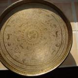 LUNA CADOURILOR - 50% ; TAVA MASIVA DIN ALAMA ;DESEN FLORA + FAUNA ; Dn = 29 cm - Metal/Fonta