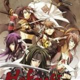 Hakuoki Warriors Of The Shinsengumi Psp