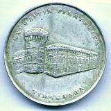 MEDALIE EXPOZITIA FILATELICA TIMISOARAPARTICIPA SENTA JUGOSLAVIA SZENTES UNGARIA - Medalii Romania, An: 1970