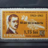 Romania 1963 - AUREL VLAICU, timbru nestampilat cu SUPRATIPAR A83 - Timbre Romania