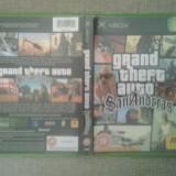 Jocuri Xbox, Curse auto-moto, 3+, Multiplayer - GRand Theft Auto - GTA San Andreas - XBOX - Compatibil XBOX 360 (GameLand)