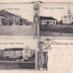 ARAD, LIPOVA, SALUTARI DIN RADNA, CIRCULATA - Carte Postala Crisana pana la 1904, Printata