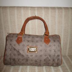 Geanta dama bej cu maro Louis Vuitton+CADOU, Culoare: Din imagine, Marime: Medie