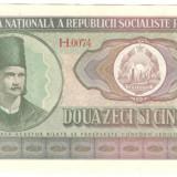 Romania 25 lei 1966
