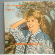 MIRABELA DAUER - TE ASTEPT SA VII (EDE 03295/ELECTRECORD) - VINIL/Stare Buna - Muzica Folk