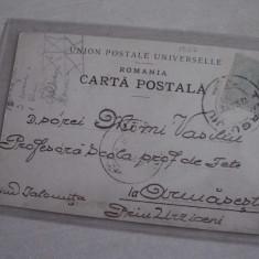 AMOR LA FANTANA, CARTE POSTALA - Carte Postala Bucovina 1904-1918, Circulata, Printata
